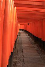 そうだ、京都行こう~2日目~