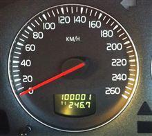 100,001キロ