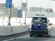ZTA第20回関東支部公式オフin幕張