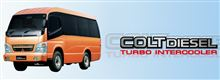 Mitsubishi Fuso Colt Diesel Mini Bus : Indonesia ・・・・
