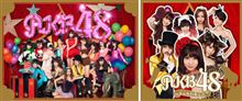 AKB48  ニューアルバム「ここにいたこと」