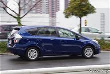 プリウスミニバン プロトタイプ発表4月下旬発売 燃費はリッター30km以上(^ω^)/