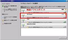 こわっ無線LAN(^_^;)。