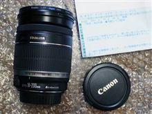 リコール情報 キヤノン交換レンズ 「EF-S18-200mm F3.5-5.6 IS」