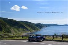 日本最高のドライビングロードを探して... Challenge to find Driving Heaven Part10 threetroy的日本最高のドライビングロード2位は...