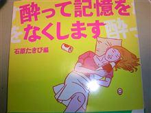 読書感想文 その46