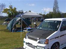 Enjoy Honda キャンプ
