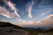 日本最高のドライビングロードを探して... Challenge to find Driving Heaven Part11 決定!日本最高のドライビングロード
