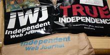 真の独立を目指すIWJ