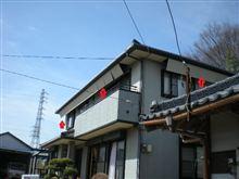 地震の影響で家が!