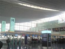 羽田国際線