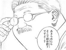 チーム日本の一人としての決意