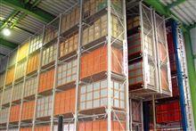 地震の影響による出荷体制について