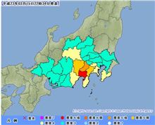 震度6強 静岡東部[追記あり]