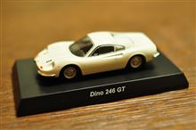 Ferrari Minicar Collection Ⅶ NEO 【 Dino 246 GT 】