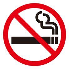 突然ですが禁煙3日目です♪(-。-)y-゜゜゜