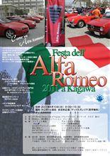 Festa dell'Alfa Romeo 2011 a Kagawa