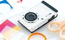 [着せ替えカメラ第2弾]ペンタックス・Optio RS1500