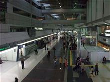 3月21日の羽田空港・ターミナル1