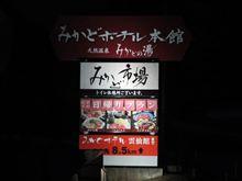 【3月20・21日】長崎は今日も雨だった。