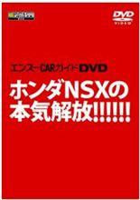 出演DVD発売決定!