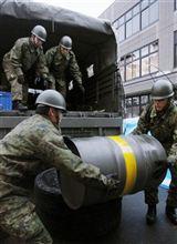 平成23年(2011年)東日本大震災 自衛隊の活動状況(12時00分現在)