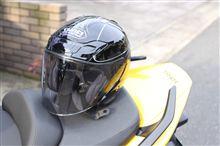 ヘルメットを新調