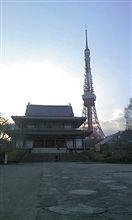 関東にて。。。