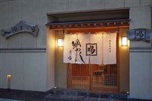 徳島の夜は、楽しく更けて・・・゛ヘ(~~*ヘ))...((ノ*~~)ノ
