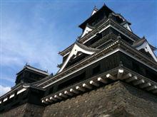 阿蘇から熊本城へ