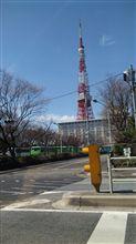 東京タワーのてっぺん