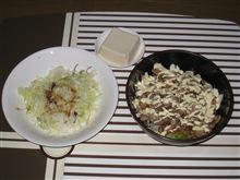 初めてのお料理♪
