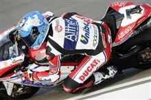 SBK ヨーロッパ ドニントンパーク レース2結果