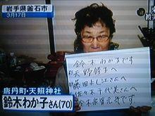 安藤さんが今週の日曜日にも行くそうです。