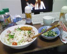 講習と晩餐