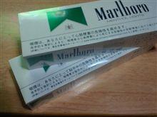 タバコも...