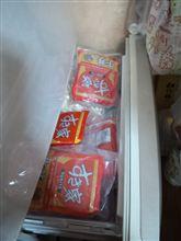 冷凍庫は。。。。