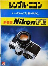 レトロカメラ47