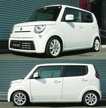 新型MRワゴン MF33S用車高調 『 Best☆i 』 開発完了です