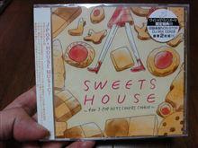 ナオミールのカバーアルバム発売!「SWEETS HOUSE ~for J-POP HIT COVERS COOKIE~