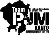 Team PJM KANTO第二回オフ会開催のお知らせ♪