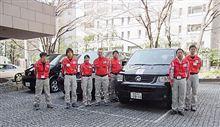 「VGJ、日本赤十字に被災地救援へバナゴン3台を無償提供」(日刊自動車新聞)/気になるWebニュース。