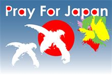 これがジャパンの驚異的な復興力2!