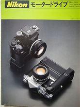 レトロカメラ48