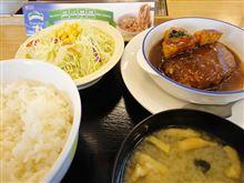 シチューハンバーグ定食(松屋)