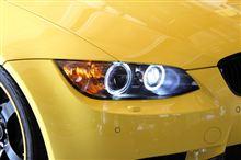 BMWコーディングの追加メニュー!