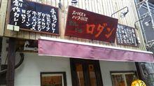 手造り創作カレー ロダン(八丁堀)