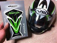 バイク関連:ヘルメット
