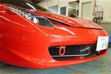 Ferrari 458用 牽引フック