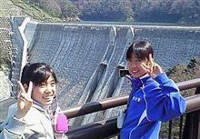 ダムの満水試験